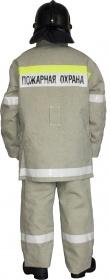 Специальная защитная одежда от тепловых воздействий КСЗО ТВ тип У, вид Б