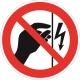 Знак Запрещается прикасаться