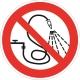 Знак Запрещается разбрызгивать воду