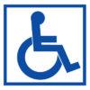 Знаки для инвалидов