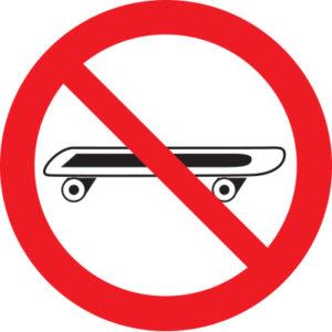 Знак вход со скейтбордами запрещен
