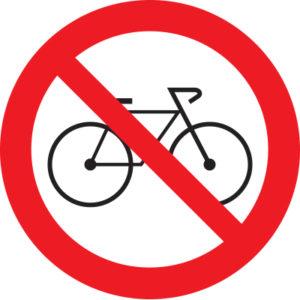 Знак вход с велосипедами запрещен