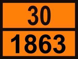 Табличка знак авиационное топливо